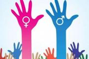 Проти гендерних стереотипів