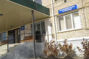 Перша поліцейська станція Старобільської громади